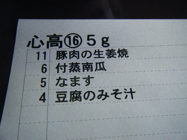 2010_0810入院生活から0047