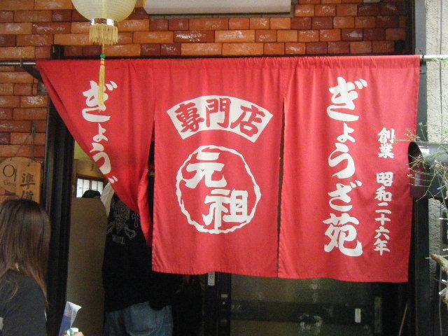 2010_0814プチ同窓会0013