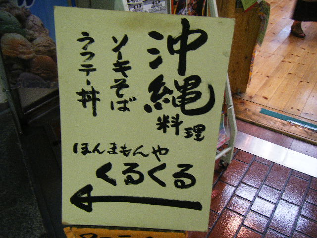2010_0814プチ同窓会0028