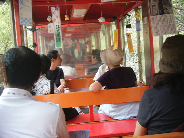 2010_0823四国を巡る 秘境の旅0109