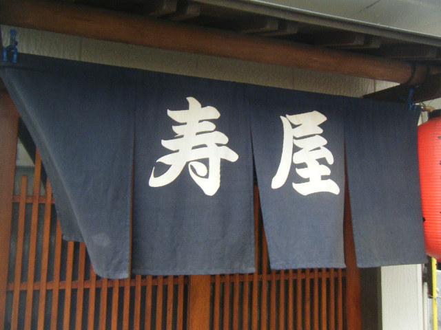 2010_0823四国を巡る 秘境の旅0063