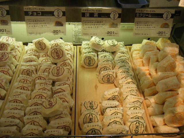2010_0904四国三県食べ比べ0012