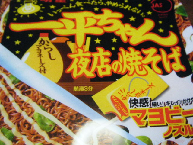 2010_0927洋食堂JIROさんへ0003