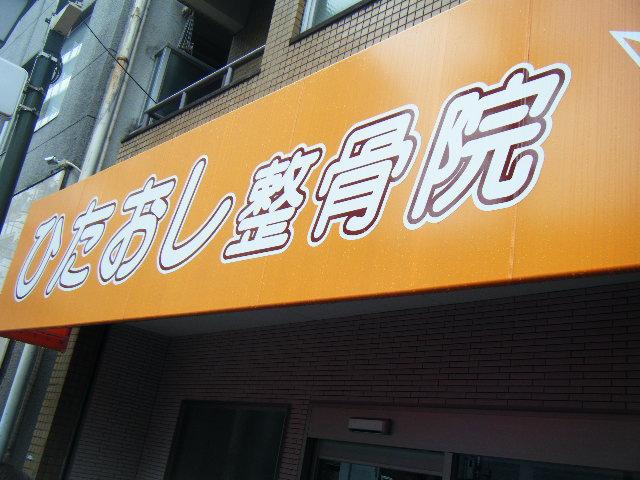 2010_1006上海食苑0016