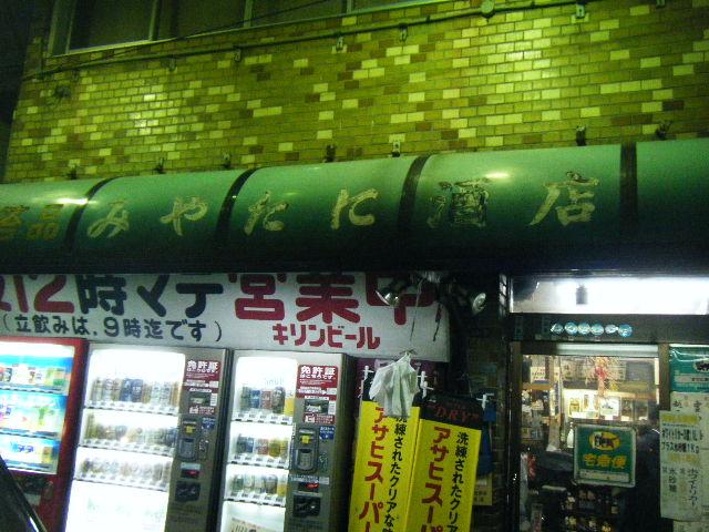 2010_1006上海食苑0049