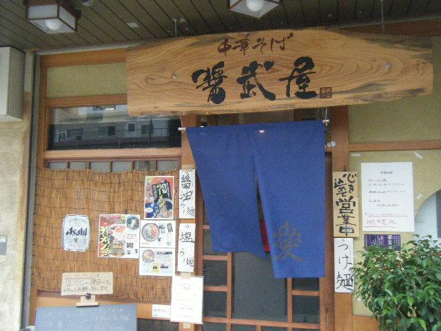2010_1031京都第2弾0018
