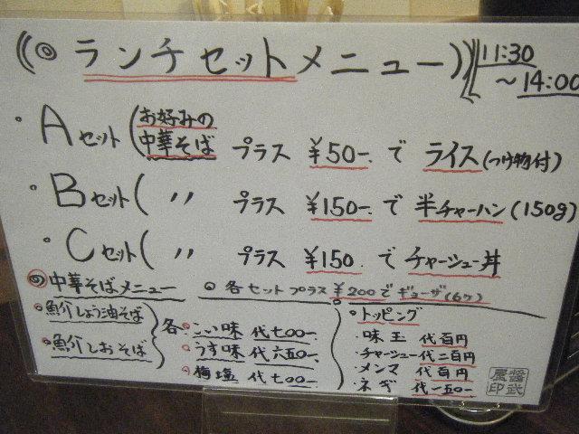 2010_1031京都第2弾0019