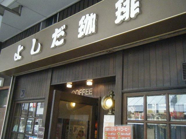 2010_1031京都第2弾0002