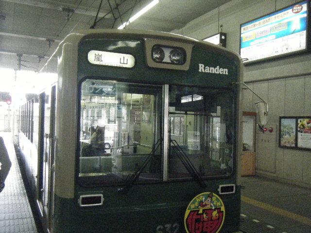 2010_1031京都第2弾0028