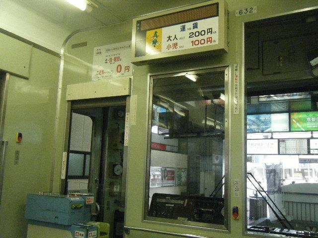 2010_1031京都第2弾0029