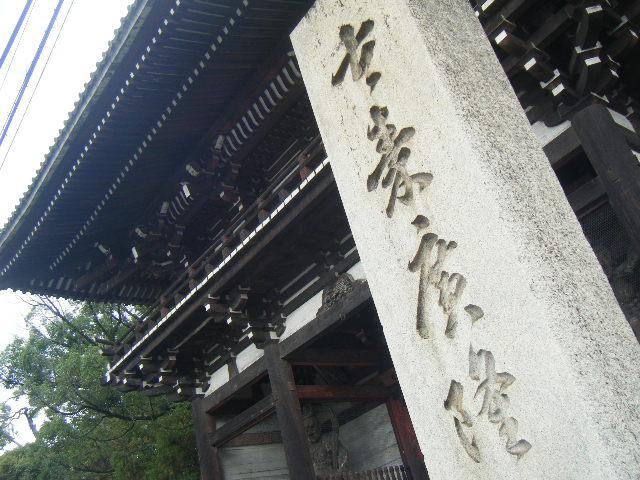2010_1031京都第2弾0034
