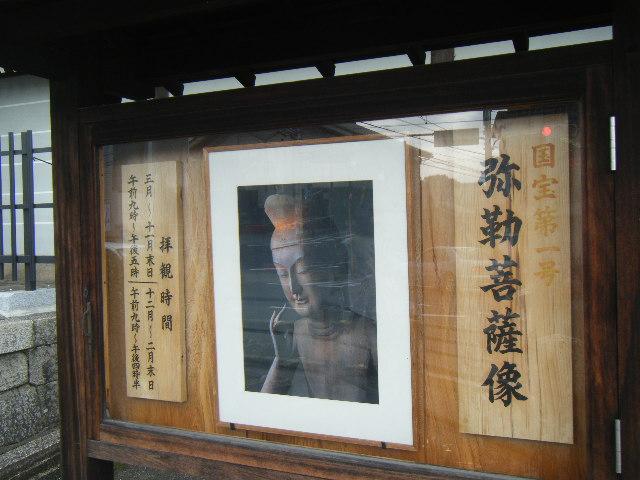 2010_1031京都第2弾0033