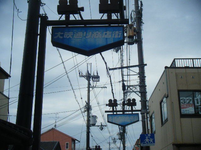2010_1031京都第2弾0045