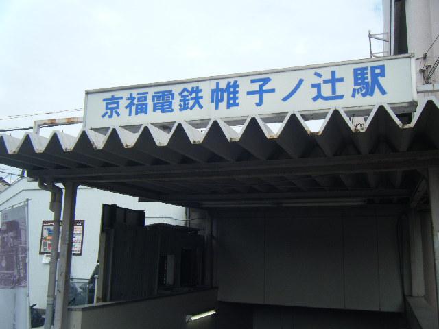 2010_1031京都第2弾0047