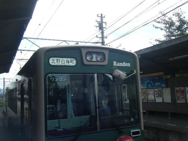2010_1031京都第2弾0049