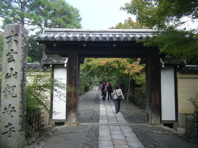 2010_1031京都第2弾0052