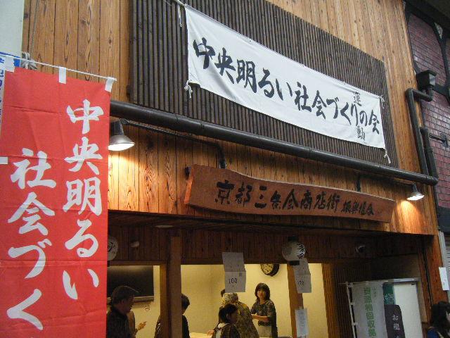 2010_1031京都第2弾0069