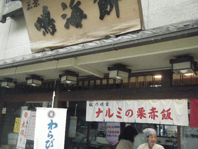 2010_1031京都第2弾0074