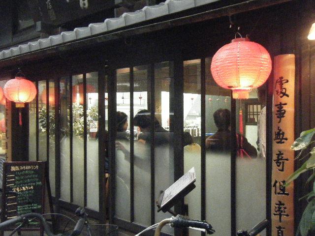 2010_1031京都第2弾0091