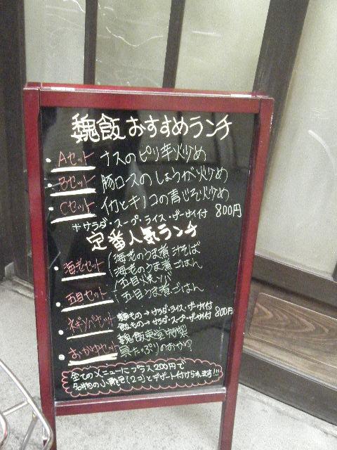 2010_1031京都第2弾0077