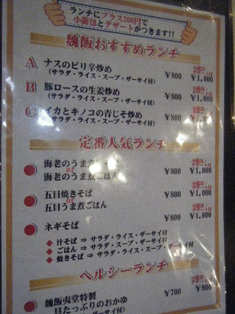 2010_1031京都第2弾0078