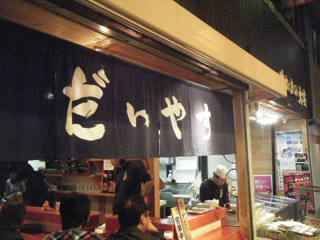 2010_1031京都第2弾0100