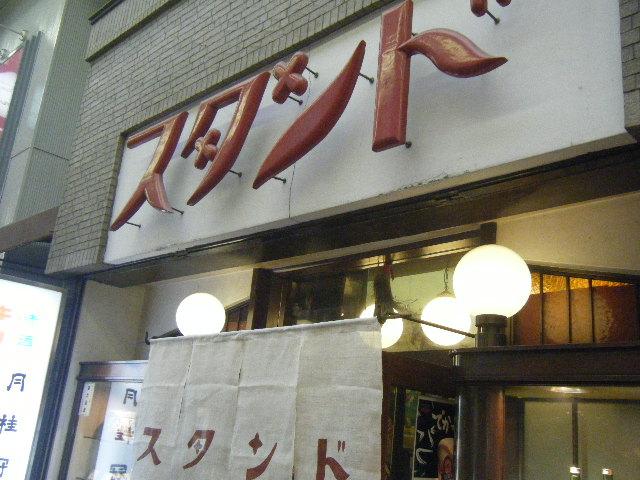 2010_1031京都第2弾0104