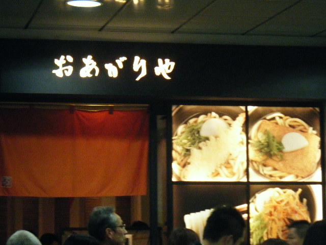 2010_1103京阪百貨店住道店0008