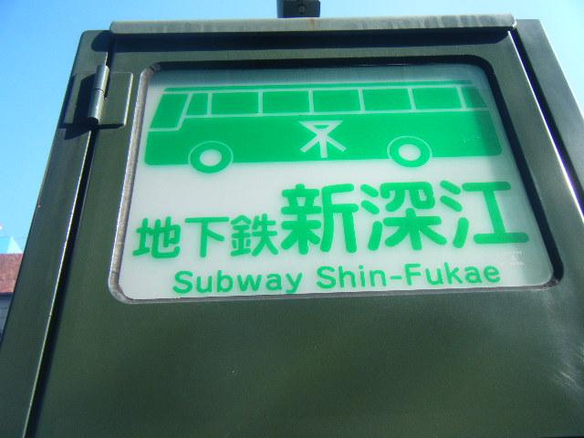 2010_1106麺屋 静さん0021