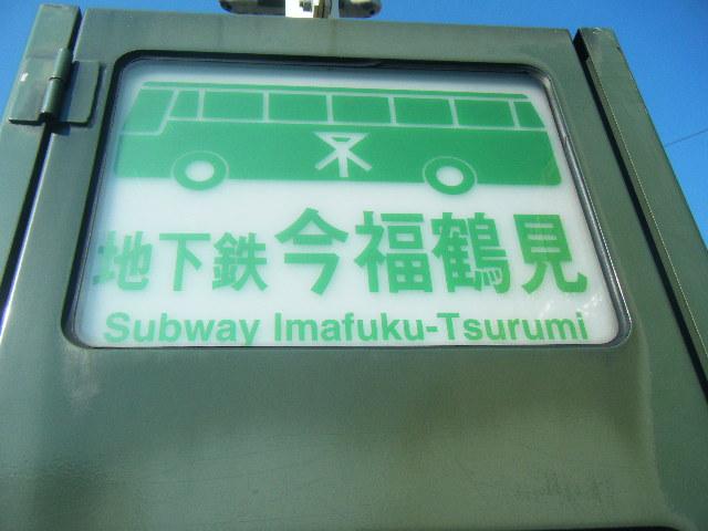 2010_1106麺屋 静さん0023