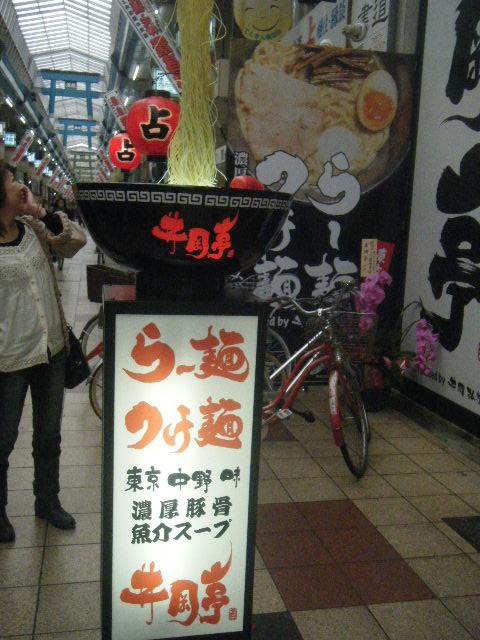 2010_1108富士宮ヤキソバ0003