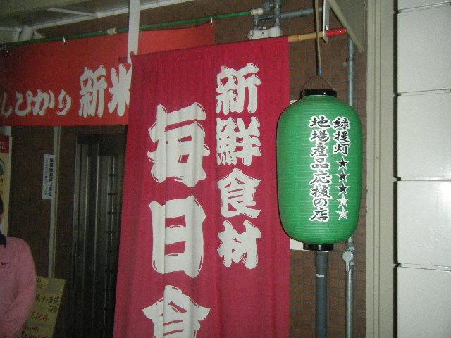 2010_1110麺屋ひろや0020