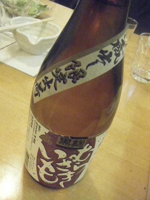 2010_1110麺屋ひろや0015