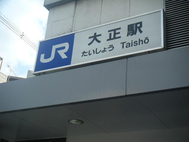 2010_11212010大阪散歩0007