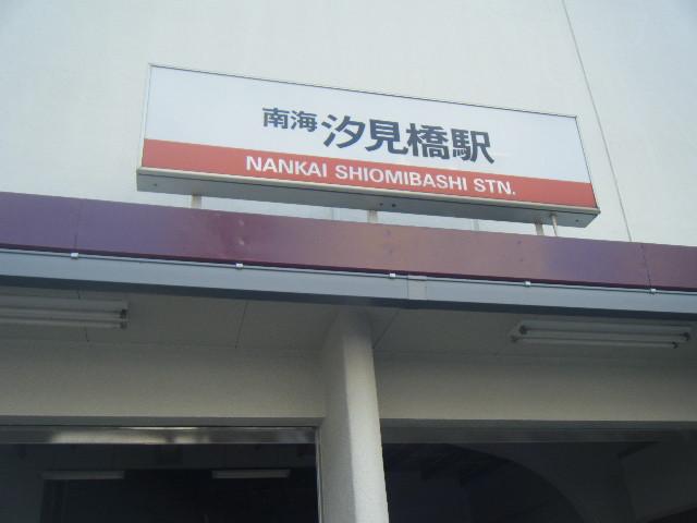2010_11212010大阪散歩0016