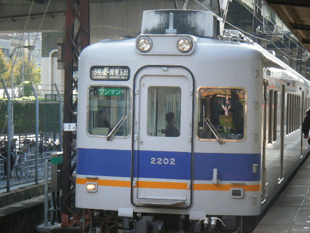 2010_11212010大阪散歩0027