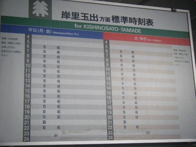 2010_11212010大阪散歩0021