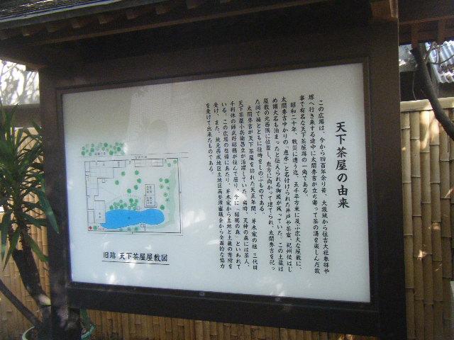 2010_11212010大阪散歩0034