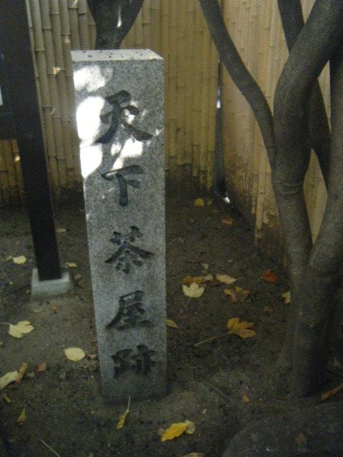 2010_11212010大阪散歩0035