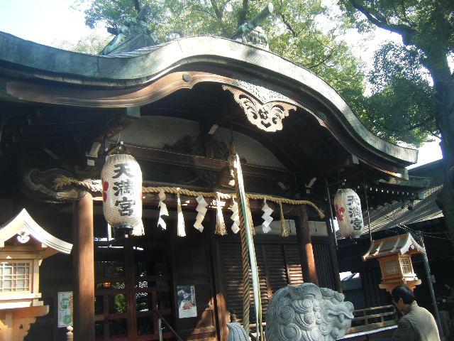 2010_11212010大阪散歩0041