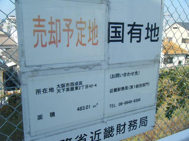 2010_11212010大阪散歩0045