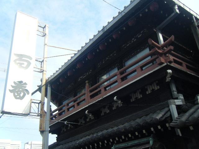 2010_11212010大阪散歩0048