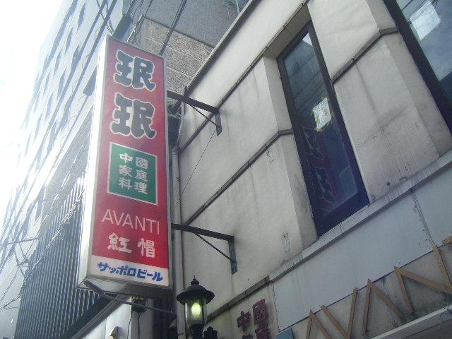 2010_11212010大阪散歩0053