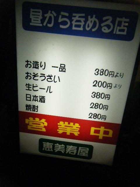 2010_11212010大阪散歩0070