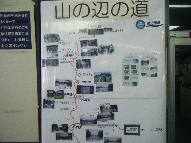 2010_1129山の辺の道0086