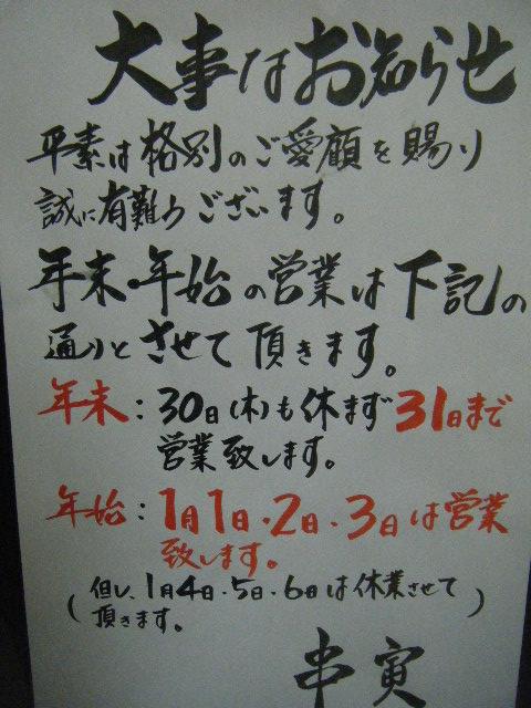 2010_122312月22日0026