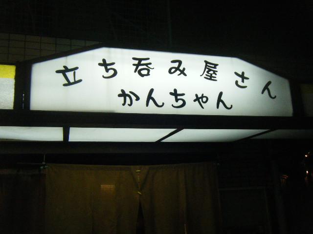 2010_122312月22日0027