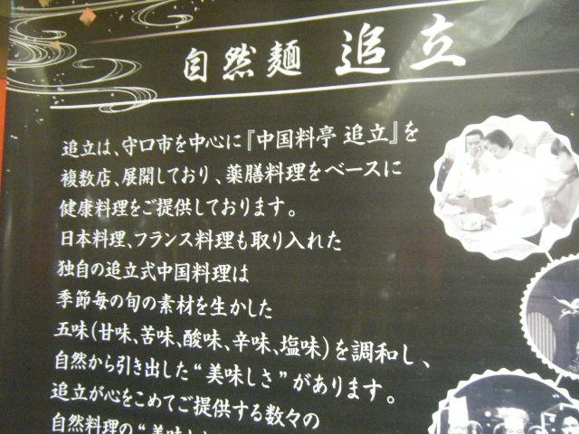 2010_1231東北旅行0199