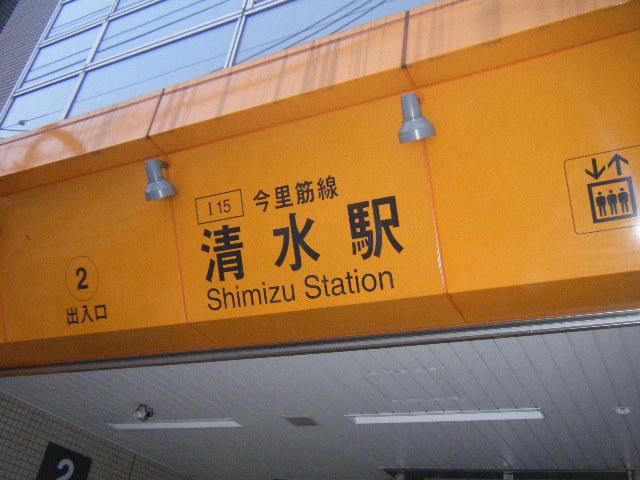 2010_0313sorano0003.jpg