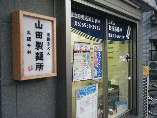 2010_0313sorano0007.jpg